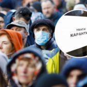 Карантин в Україні може бути до осені: у Кабміні приголомшили заявою