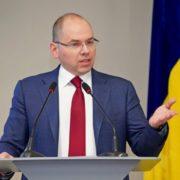Послаблення карантину: очільник МОЗ звернувся до українців