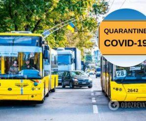Мінінфраструктури створило трьохетапний план запуску пасажирських перевезень