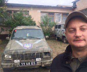 """""""Битися будемо за законами війни та вулиці"""": боєць АТО кинув виклик Олександру Усику"""