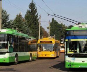 В Україні готуються запустити транспорт після карантину: що буде з цінами