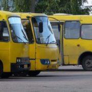 Громадський транспорт запрацює не раніше 22 травня, – Марцінків