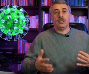 Комаровський відповів, де найбільше ризиків інфікуватися коронавірусом (відео)