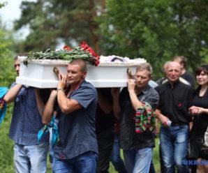 """""""Застрелили маленьке янголятко"""": трагедія в Україні вразила всіх. Відпустили на волю"""