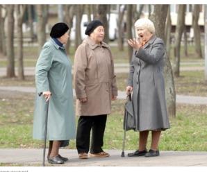 Пенсіонерам старше 75 років будуть доплачувати 500 грн на місяць