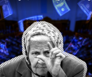 Українським пенсіонерам збільшать виплати: коли очікувати