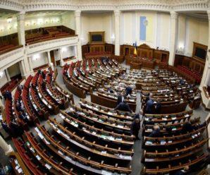 Безкоштовне обов'язкове тестування на COVID-19: Рада ухвалила важливий законопроект