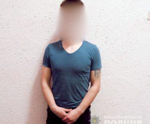 На Прикарпатті троє молодиків затримані за викрадення людини та вимагання викупу. ФОТО