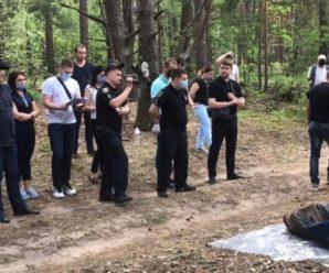 В лісі знайшли закопаними тіла чоловіка і жінки які вважалися безвісти зниклими (ФОТО, ВІДЕО)