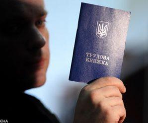 Українцям почнуть платити більше: з 1 липня піднімуться суми допомоги