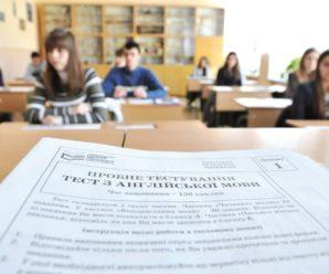 ОНОВЛЕНО: Уряд заборонив проводити пробне ЗНО – Максим Степанов