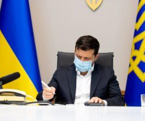 Зеленський підписав закон про експериментальні ліки від коронавірусу
