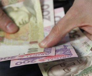 Українцям з 1 липня збільшать виплати: кому і на скільки