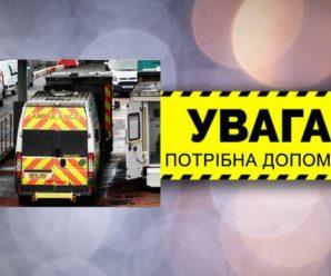 Потрібна допомога 23-річному далекобійнику з України, якого в США придавило плитами