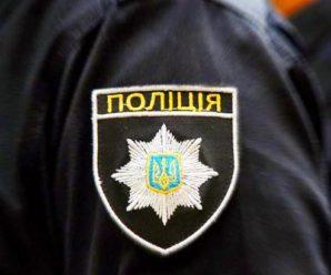 На Прикарпатті спалахнув скандал через поліцію: копів запідозрили в погрозах та приниженнях