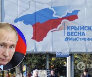 Крим завжди був нашим, ми його не здобували, – Путін