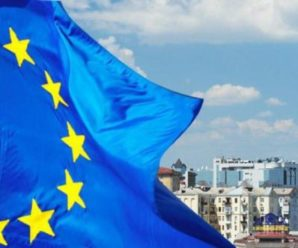 ЄС дозволив в'їзд окремим категоріям українців