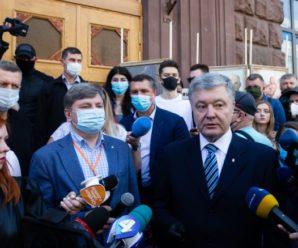 Порошенко під ДБР потужно звернувся до Зеленського через переслідування: про наслідки запитайте у Януковича