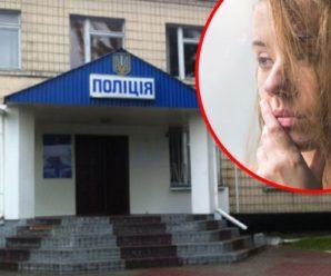 """Зґвалтування в Кагарлику: з'явилися нові відомості про """"копів""""-мучителів"""