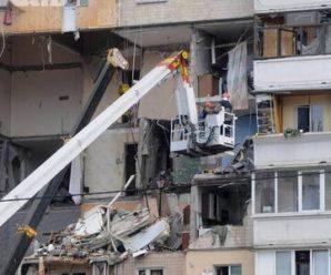 У Києві через вибух у будинку загинула ціла родина