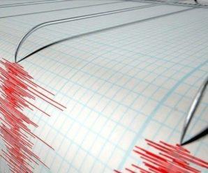 В Україні знову стався землетрус, причому другий протягом одного дня