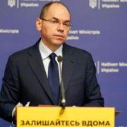 В Україні змінили правила карантину: що тепер під забороною