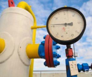 В Україні змінили умови визначення ціни газу для населення