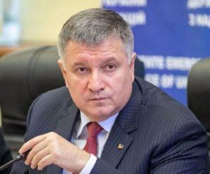 """""""На крок ближче до звільнення"""": комітет Ради підтримав постанову про відставку Авакова"""