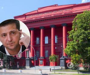 Зеленський зустрівся з ректорами університетів: про що говорили