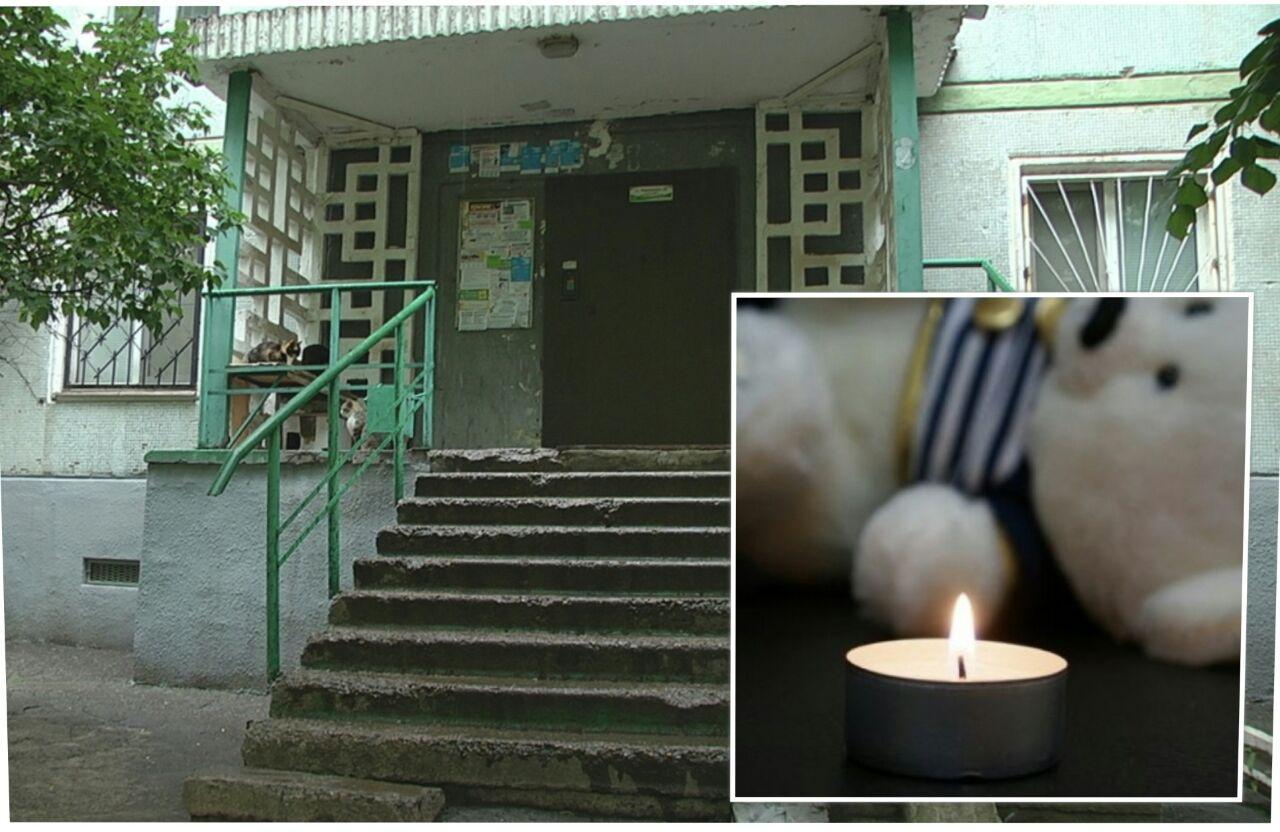В нелегальному квартирному дитсадку померла дитина - ЗНАЙ ЮА