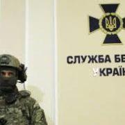 У Києві контррозвідка СБУ викрила високопосадовця державного оборонного підприємства на розголошенні державної таємниці