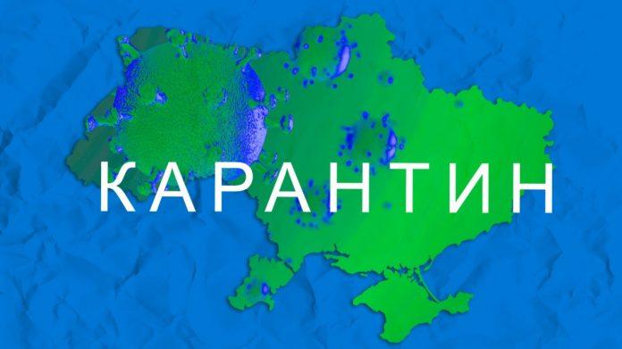 Івано-Франківщина увійшла до списку областей, що готові до ...