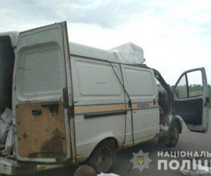 На Полтавщині підірвали автомобіль «Укрпошти» і викрали гроші