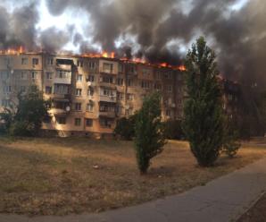У Новій Каховці горить увесь 5-поверховий будинок