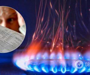 Ціни на газ знизилися на 10%: як вплине на суми в платіжках українців