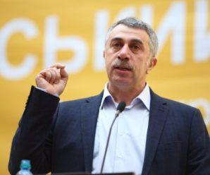 Комаровський розповів, як повинні працювати школи з 1 вересня: за партою по одному і на повітрі