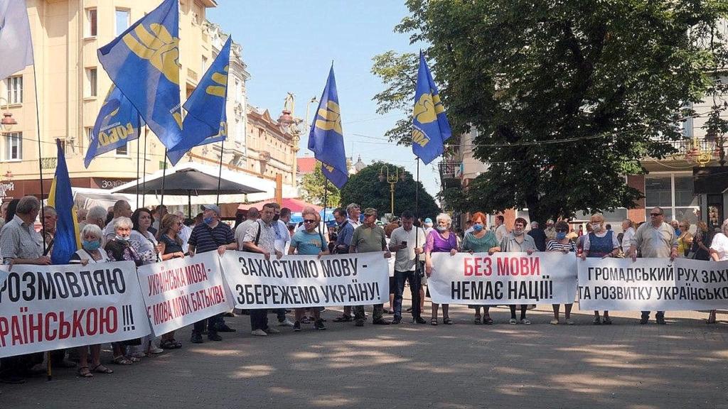 Віче на захист української мови в Івано-Франківську