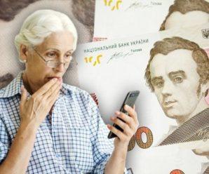 Хто в Україні може вийти на пенсію раніше за 60 років: деталі закону