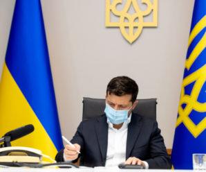 Зеленський призначив чотирьох суддів у суди Прикарпаття