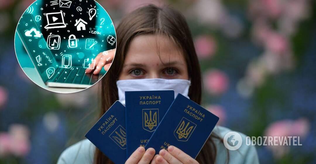 Українцям разом із паспортами видаватимуть електронну пошту