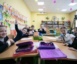 Як українські школярі вчитимуться з 1 вересня: прем'єр дав важливе пояснення