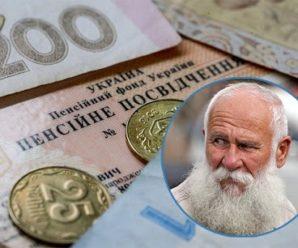 В Україні почали виплачувати підвищені пенсії: хто і скільки отримає
