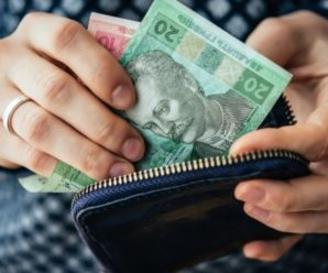 Пенсії відтепер оформлятимуть по-новому: що варто знати