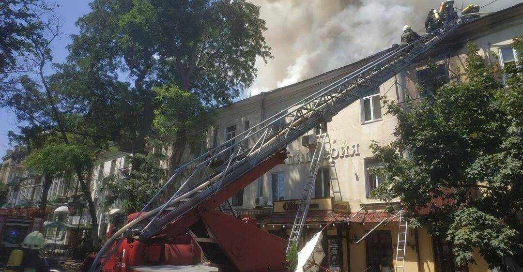 Пожежа в центрі Одеси
