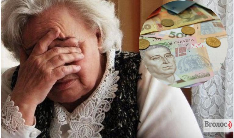 Відповідь шокує: у Мінсоцполітики розповіли, як прожити на пенсію ...